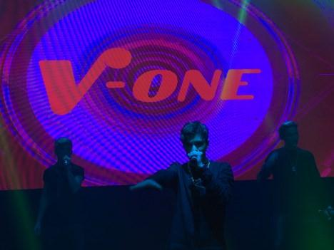 V-One, la nueva incorporación